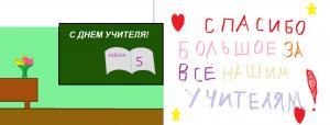 Otkrytka_7