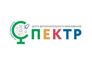 Спектр, логотип