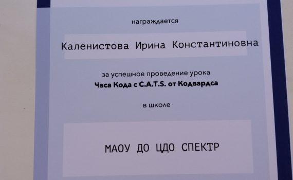 20190225_173017 (1)