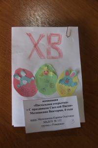 Матюшкина Виктория 4 года